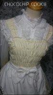 画像4: フリルエプロン付きシャーリングジャンパースカート