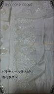 画像4: リボンタイ付きバラチュールスタンドカラーブラウス