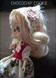 画像4: 手編みお花モチーフ付きバブーシュカ  (1)白×ピンク   (2)白×水色