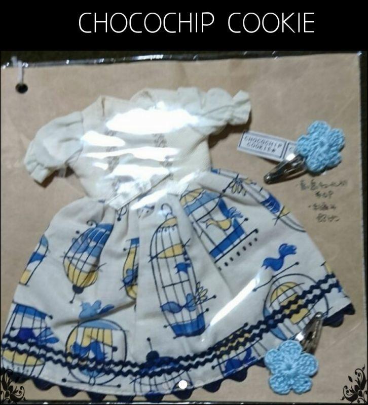 画像3: 青い鳥ワンピース+手編みお花パッチンピン 双子セット