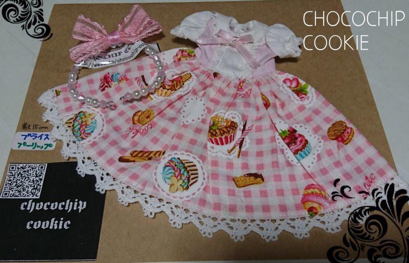 画像4: カップケーキ×ギンガム・丸襟半袖ワンピース+リボンカチューシャ